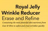 Royal Jelly Wrinkle Reducer